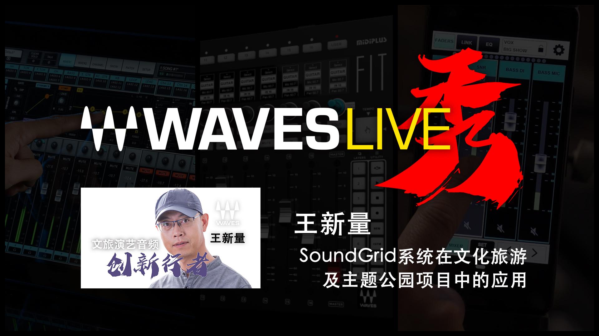 视频分集-06-王新量